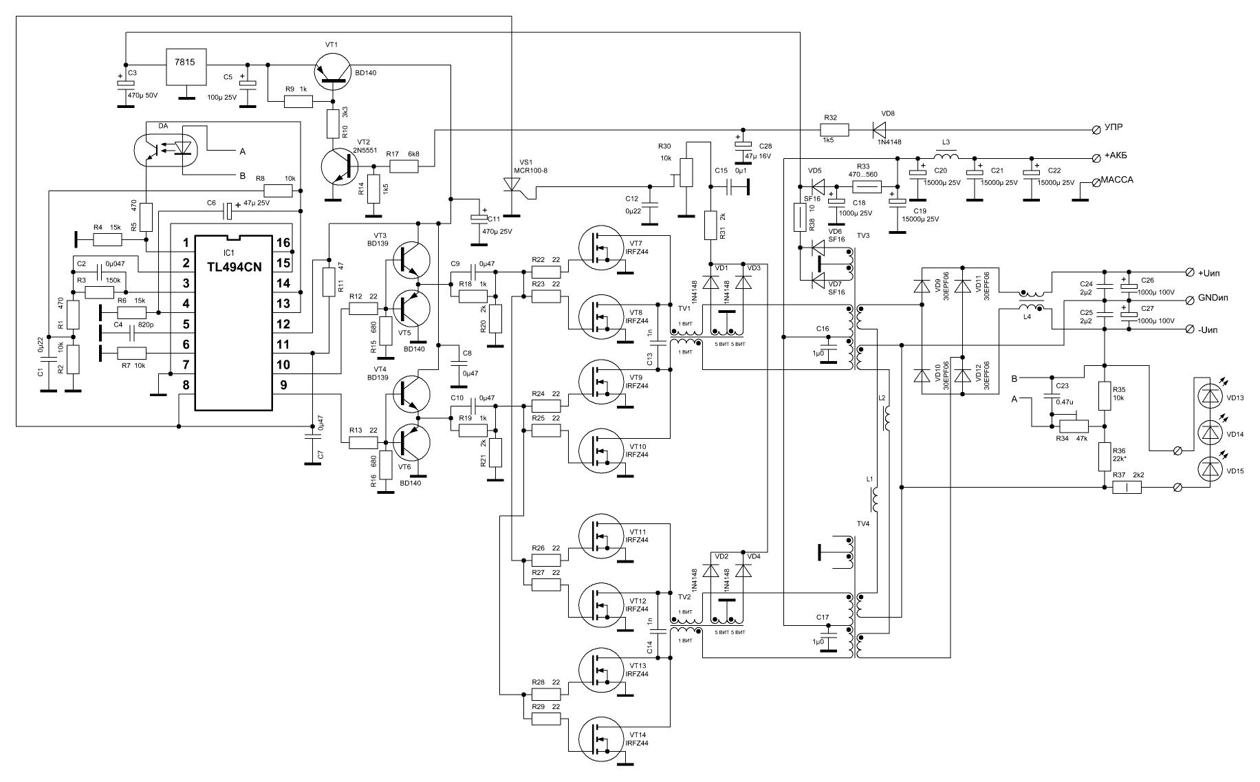 Инвертор автомобильный 12-220v своими руками схема